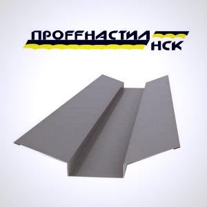 Планка-ендовы-верхняя