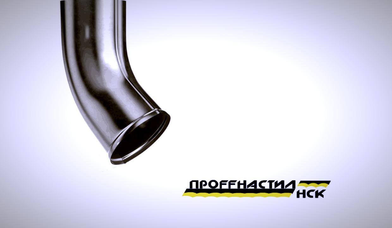 колено сливное цинк