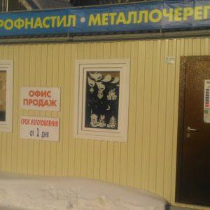 Склад на улице Плотинная 7к1 в Нск