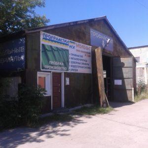 Склад на Промышленный пер, 2/2 в Бердске